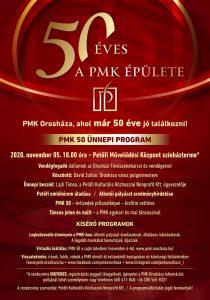 50 éves a PMK épülete - Ünnepi program @ Petőfi Művelődési Központ
