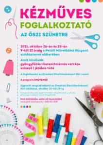 Szünidei kézműves foglalkoztató és kiállítás @ Petőfi Művelődési Központ